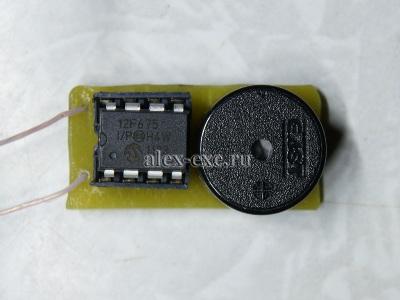 Сигнализатор разряда литий-полимерного аккумулятора модели