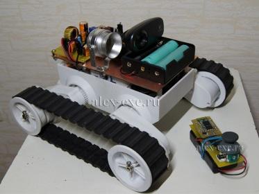 Гусеничный робот с Bluetooth пультом