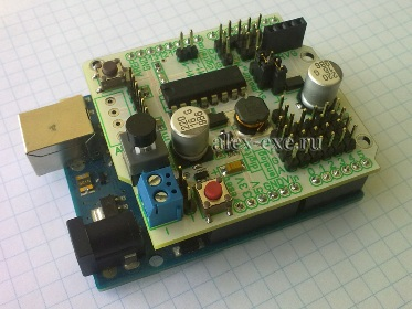 Arduino motors shield
