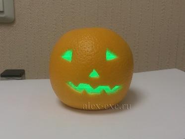 Апелсино-тыква