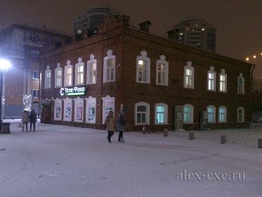 Здание, в котором расположился HackerSpace