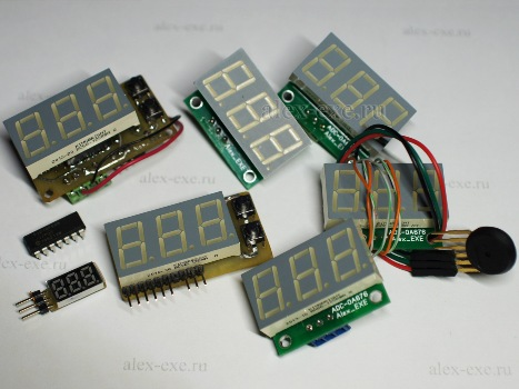 Разные версии и конфигурации вольтметров