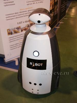 R.Bot российского производства
