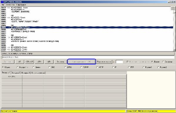 Окно - файл конфигурации не найден