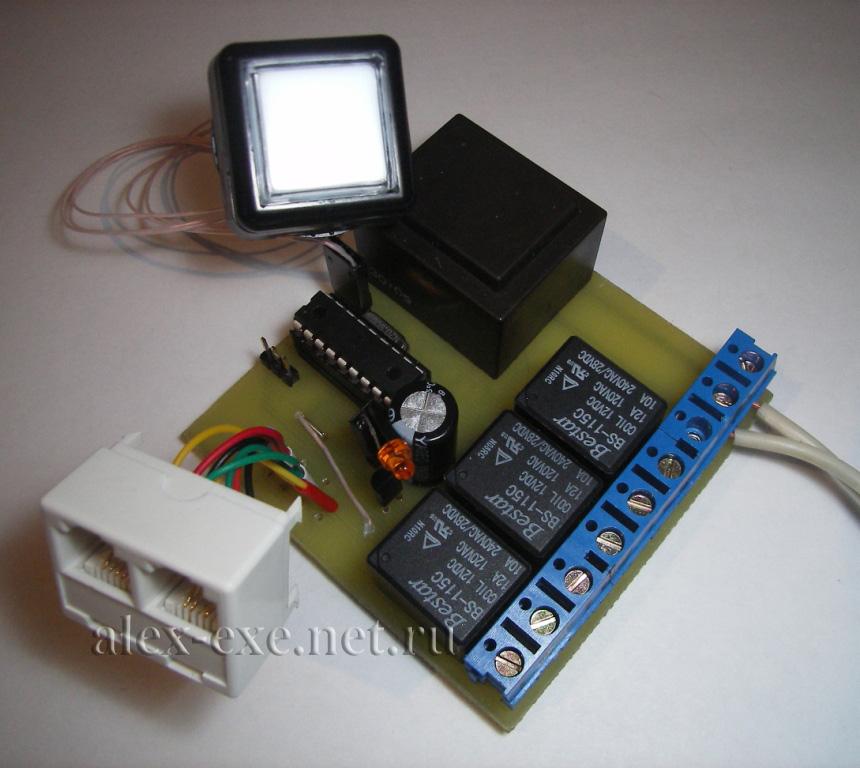 Автономный релейный модуль