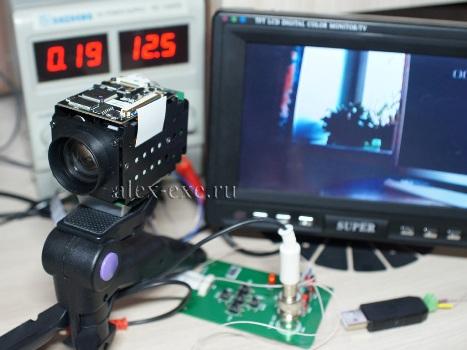 Подключенная видеокамера