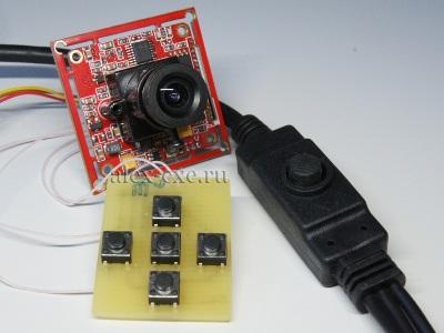 Видеокамера и два AD key пульта