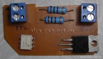 Для увеличения тока коммутации - тиристор нужно поставить на радиатор.  Вид ключа.