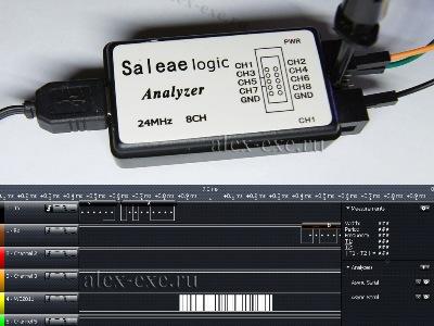 Логический анализатор Saleae Logic