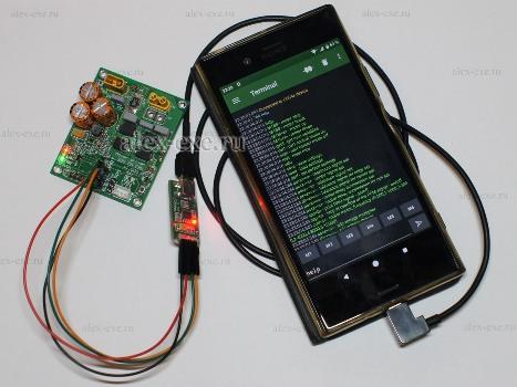 Настройка устройства по UART с телефона