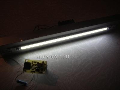 18Вт светодиодная линейка (минимальная яркость) и драйвер на MBI1801