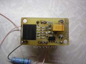 Вид драйвера на MBI1801