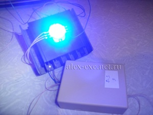 10Вт RGB светодиод
