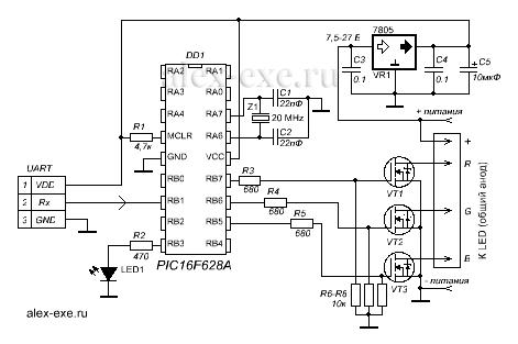 Основная схема RGB контроллера