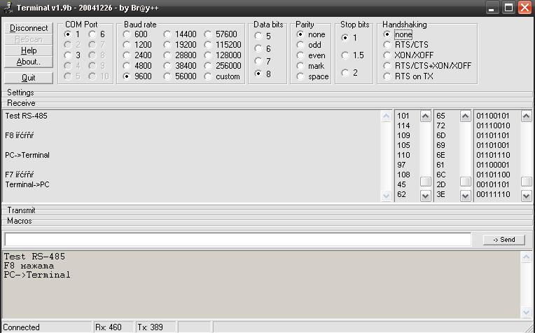 Тестирование порта RS-485