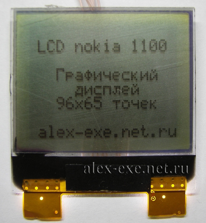 Дисплей от Nokia 1100