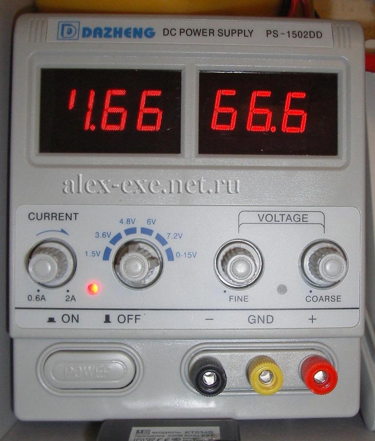 Блок питания от 0 до 15 вольт