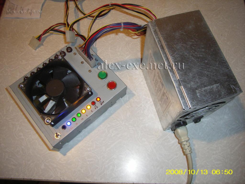 Тестер блока питания компьютера своими руками 718