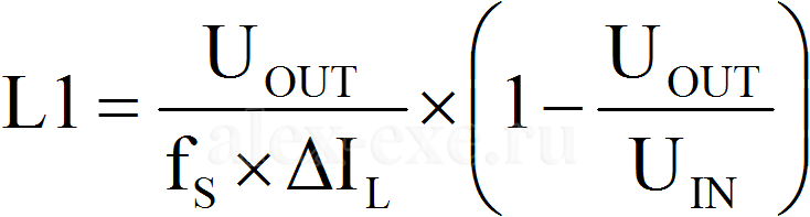 L1=Uout/(fs*dIl)*(1-Uout/Uin)