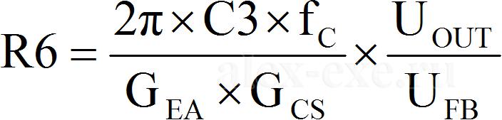 R6=2pi*C3*fc/(Gea*Gcs)*Uout/Ufb