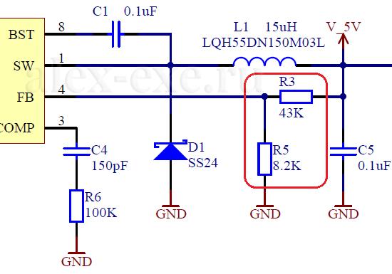 Участок схемы - C3, C5