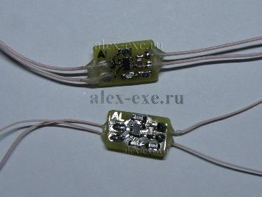 Братья близнецы зарядки на LTC4054 и STC4054