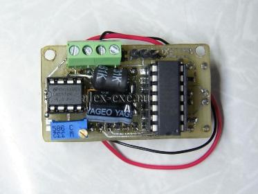 Стабилизатор LM2574-5 на прототипе вольтметра