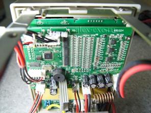 Блок контроллера управления