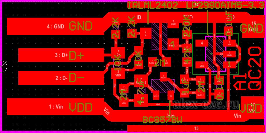 Печатка триггера QC2.0 на дискретной логике