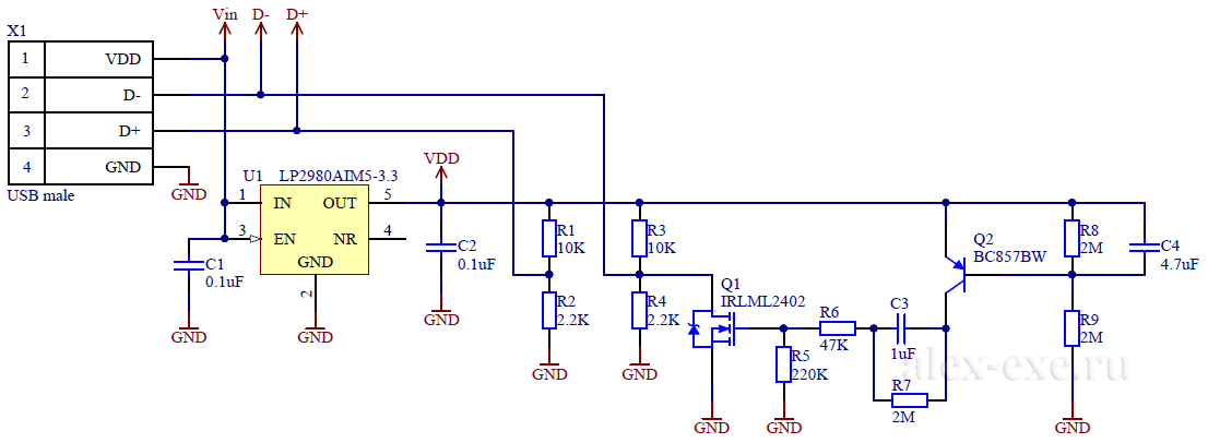 Схема триггера QC2.0 на дискретной логике