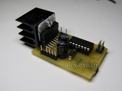 USB драйве моторов на L298N