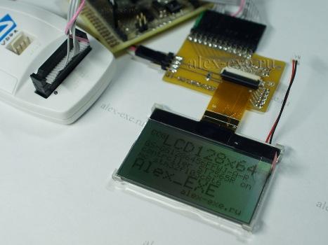 Подключения дисплея на st7565r к stm32