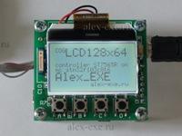Другие варианты дисплеев на контроллере ST7565R
