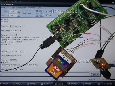 Подключение SD карты к STM32vlDiscovery