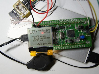 Применение дисплея nokia1100 с stm32