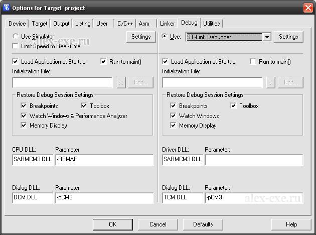 Выбираем «ST-Link Debugger» в качестве программатора-отладчика