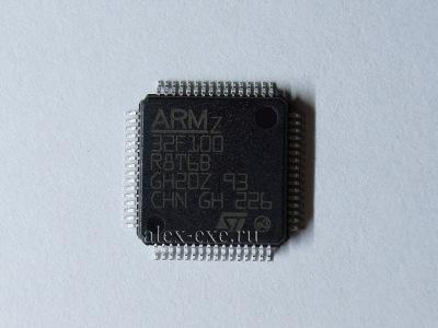 ARM контроллер STM32