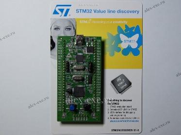STM32vlDiscovery
