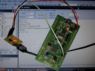 Пример использование UART в STM32