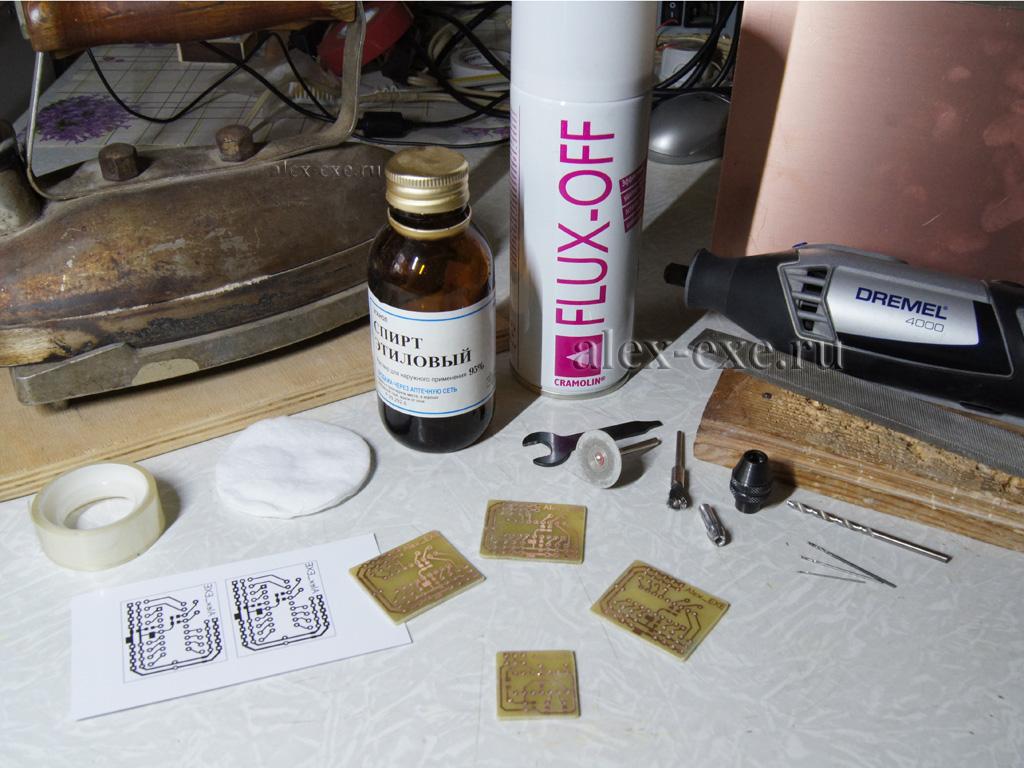 Изготовление печатных плат в домашних условиях своими руками