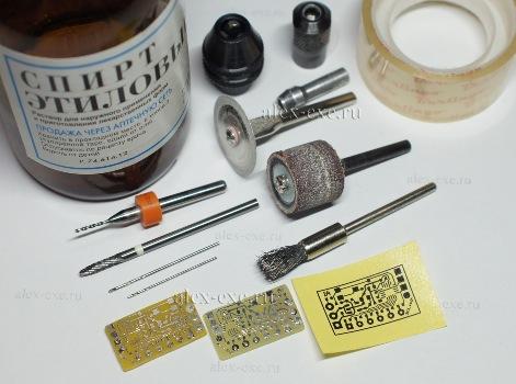 Инструмент используемый при ЛУТ