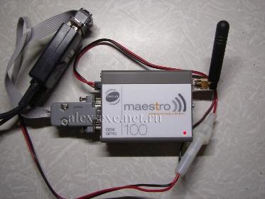 Wavecom FARGO MAESTRO 100