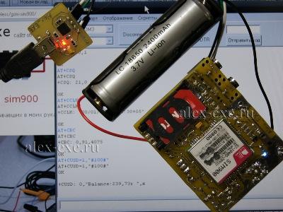 SIM900 подключенный к компьютеру