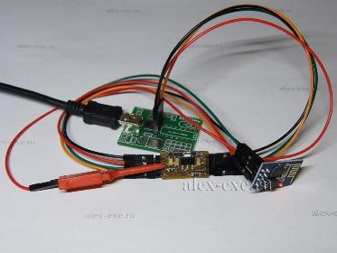 Испытательный стенд для модуля esp8266